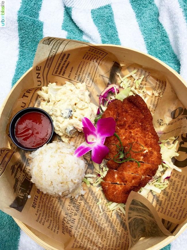 Where to stay in Waikiki Honolulu Oahu: Outrigger Waikiki Beach Resort hotel review on UrbanBlissLife.com