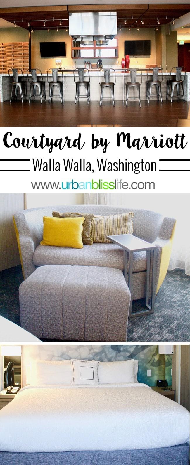 Walla Walla Courtyard Marriott Washington wine country hotel review on UrbanBlissLife.com
