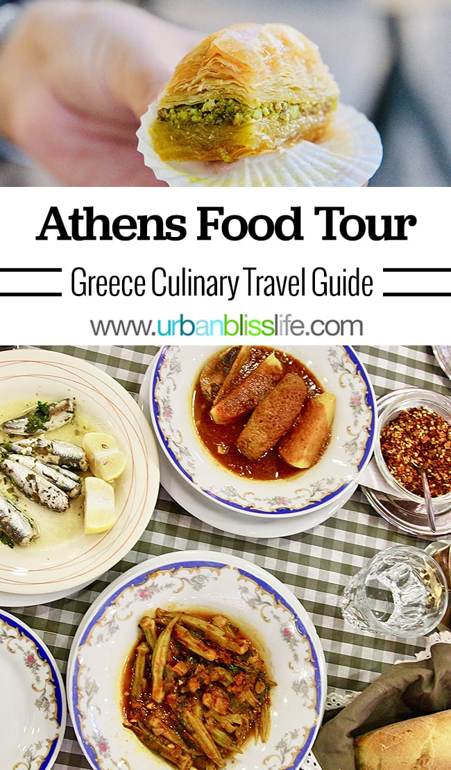 Greece Culinary Travel Guide: Athens Food Tour on UrbanBlissLife.com
