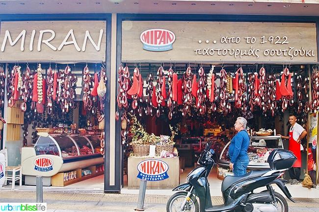 Miran deli in Athens, Greece