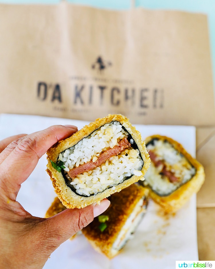 fried spam musubi at one of the best places to eat in Maui: Da Kitchen