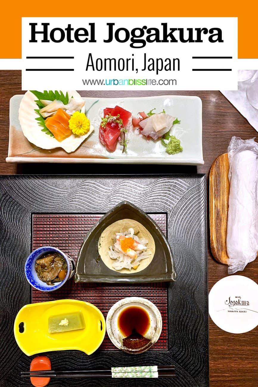 dinner at Hotel Jogakura in Aomori Prefecture, Japan