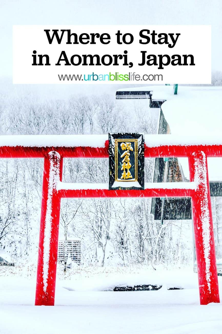 main graphic for Where to Stay in Aomori, Japan
