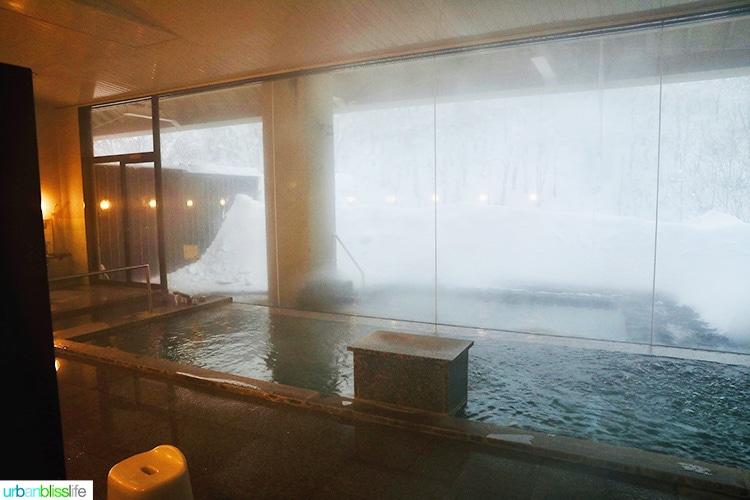 Japanese women's indoor bath