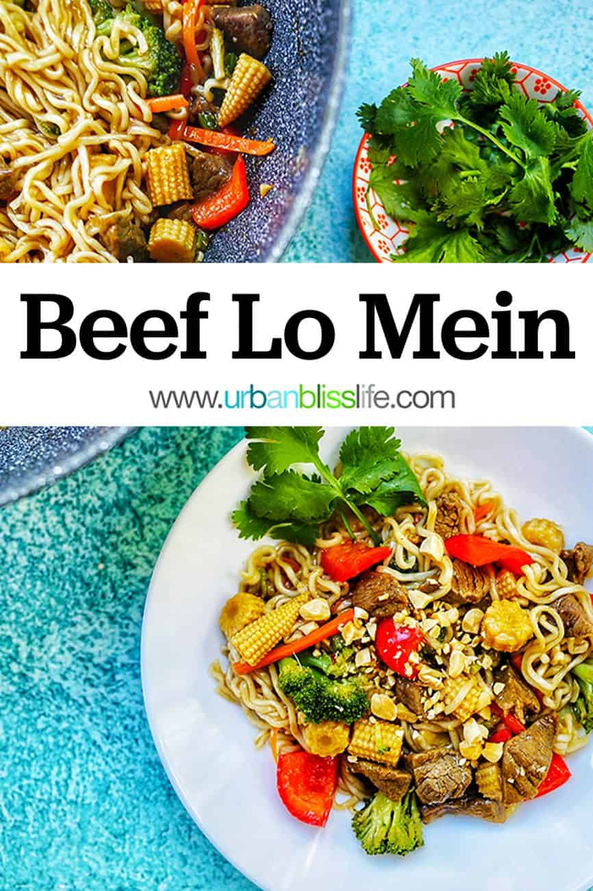 bowl of beef lo mein with pan of noodles and title text overlay