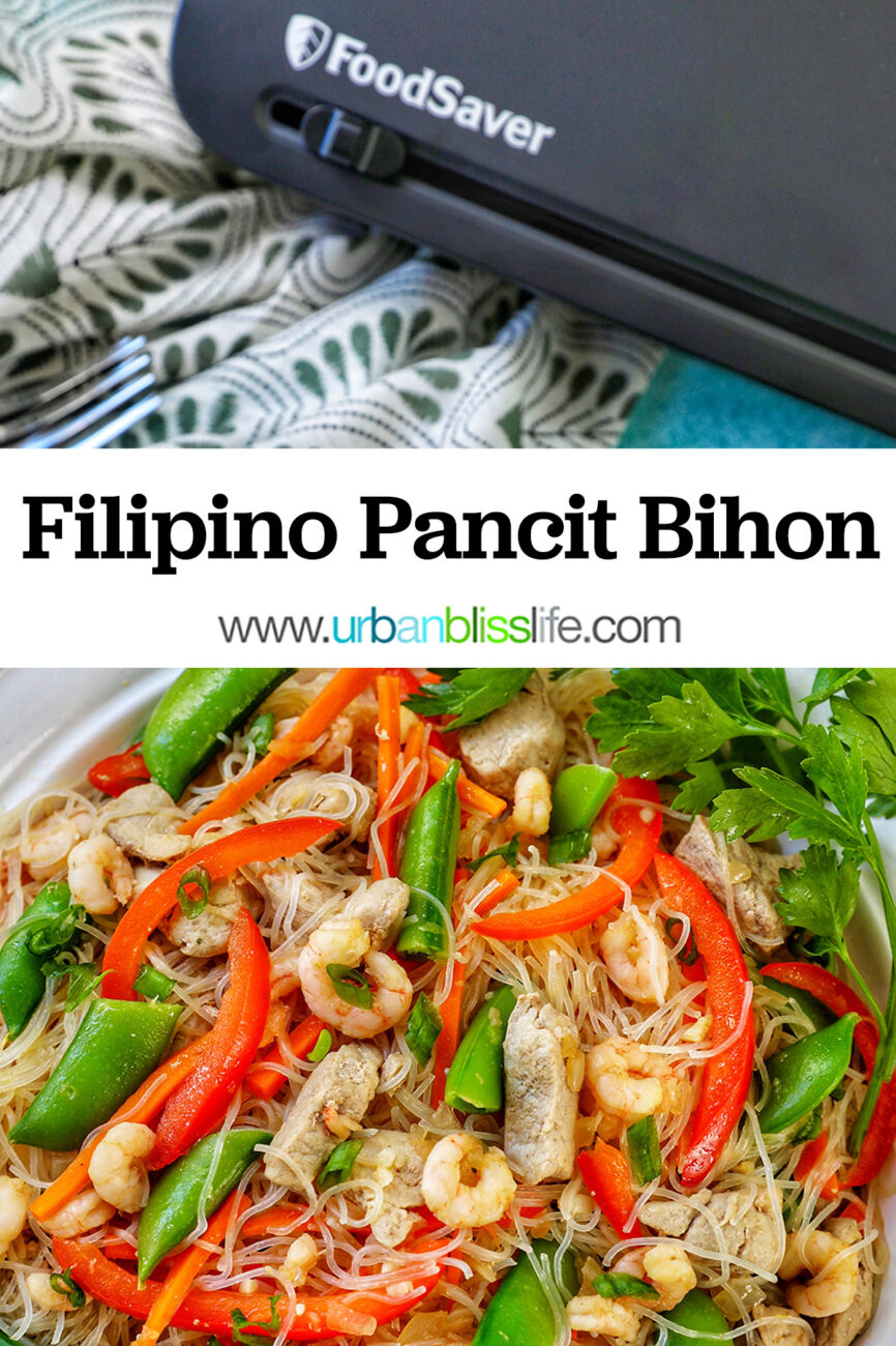 Filipino Pancit Bihon with text overlay and foodsaver