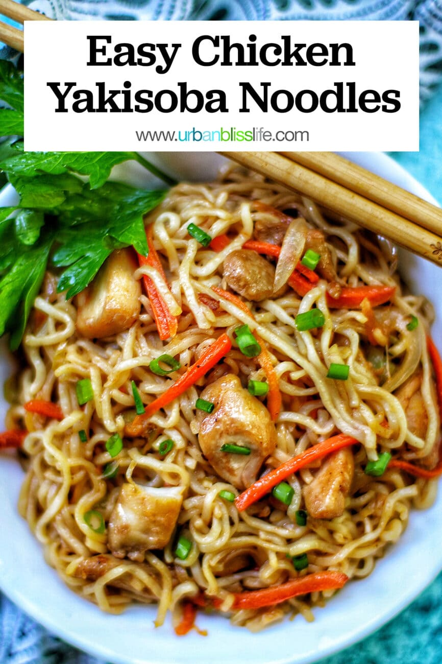bowl of chicken yakisoba with text overlay
