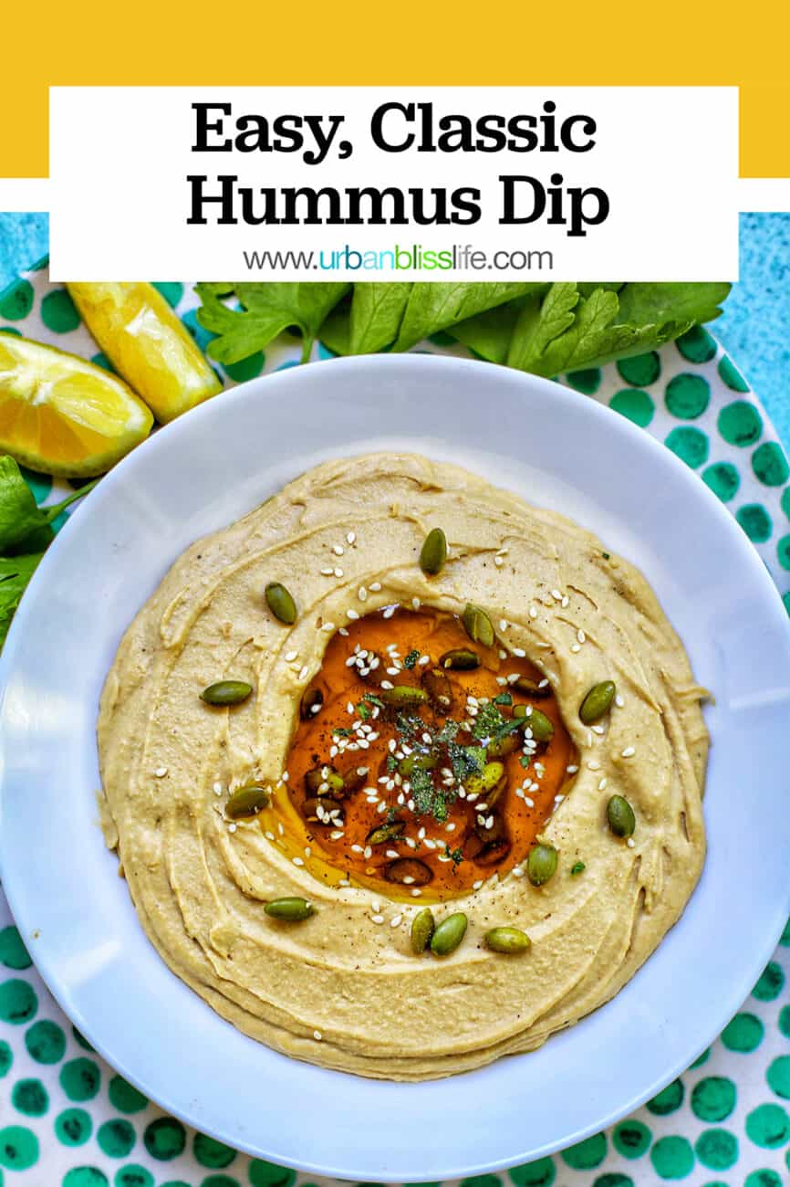 bowl of hummus with text overlay