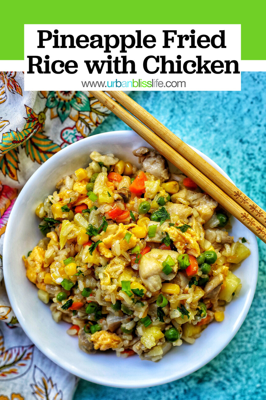 pineapple fried rice with text overlay